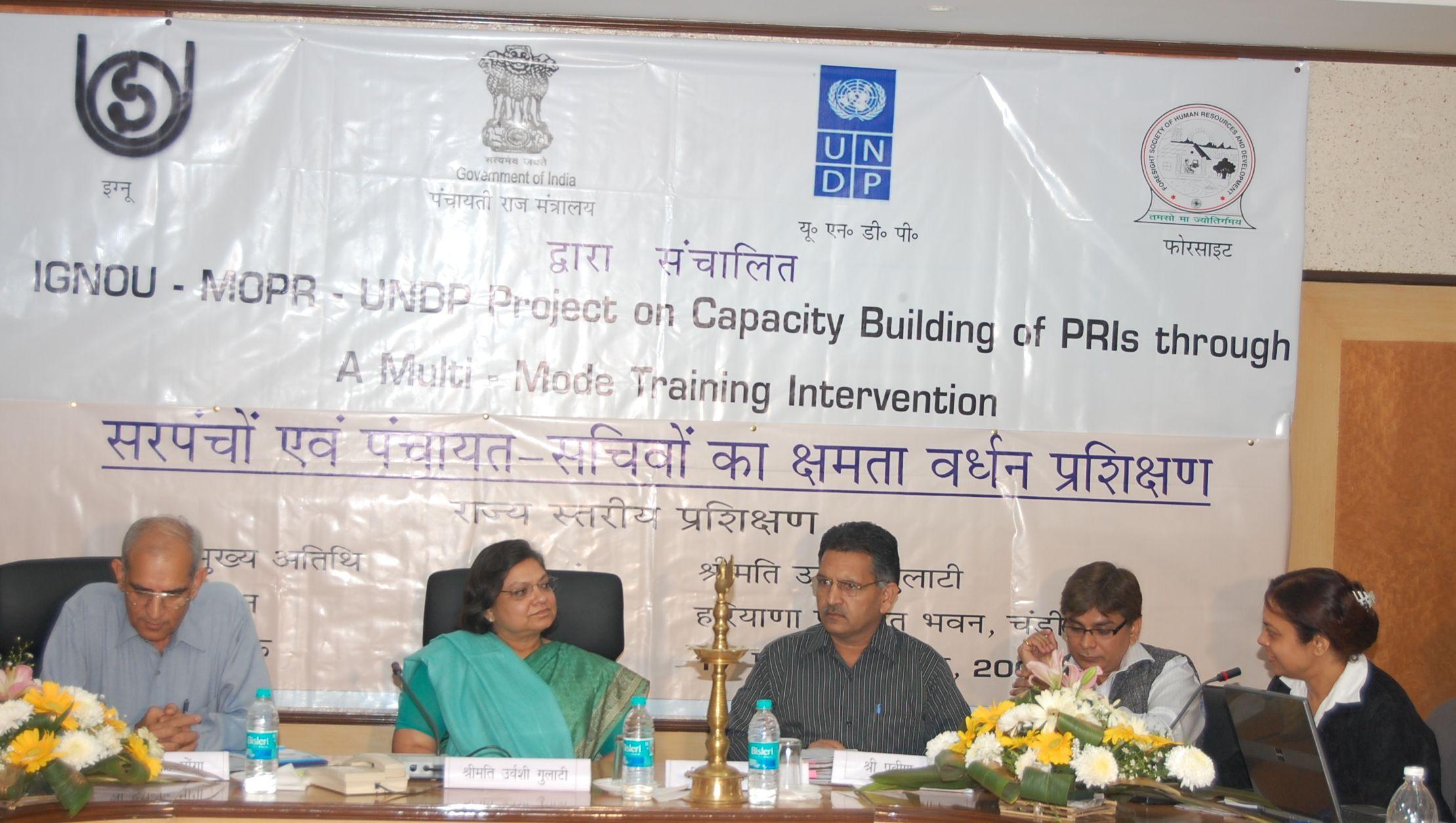 State Level Seminar under UNDP Project