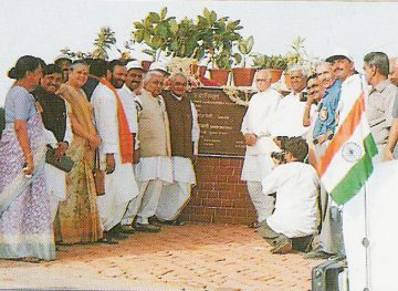 Then Prime Minister Shri Atal Bihari Vajpayee Inaugurating the Project